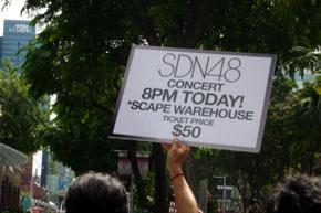 SDN48 シンガポール公演は今晩午後8時から