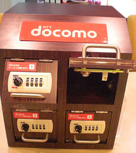 NTTドコモの充電BOX