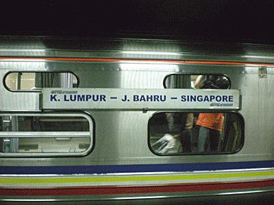 シンガポール・クアラルンプールを結ぶ国際列車