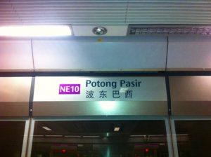 Potong Pasir 駅