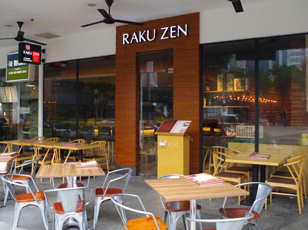 rukuzen-gate2